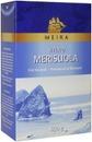 Merisuola 850g