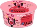 Kauravälipala Marjapommi 150 g