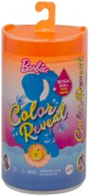 Barbie Color Reveal Chelsea Gtp52 Gtp53