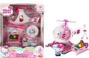 Hello Kitty Helikopteri