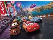 Studio Decor Valokuvatapetti 4-401 Cars Race 254X184cm