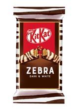 Nestlé Kit Kat Zebra 41,5G Suklaakuorrutteinen Vohvelipatukka