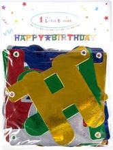 Decorata Party Viirinauha Happy Birthday