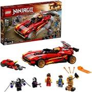 71737 Ninja-Auto X-1 Lego