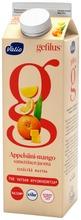 Valio Gefilus Samettinen Mehu 1 L Appelsiini-Mango Laktoositon