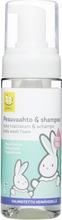 Ainu 150Ml Pesuvaahto & Shampoo Hajusteeton