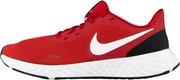 Nike Miesten Juoksujalkine Revolution 5 Red
