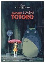 Naapurini Totoro Dvd
