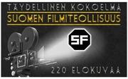 Suomen Filmiteollisuus Juhlakokoelma 232Dvd