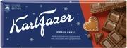 Karl Fazer Winter Edit...