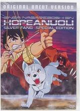 Hopeanuoli Box - Special Edition Dvd 5 Dvd-Levyä – Sisältää 21 Jaksoa