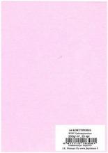 Primeco A6 Korttipohja Vaaleanpunainen 25Kpl/Pkt