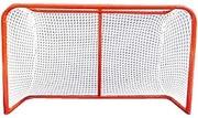 Prosport Street Hockey...