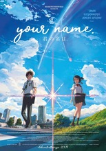 Blu-Ray Your Name