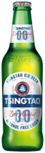 Tsingtao Lager Alkoholiton Olut 0% 0.33L Pl