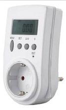 Gelia Energiamittari 110-230V 5-3680W Maadoitettu