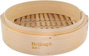 Beijing8 Bamboo Steame...