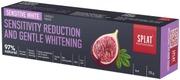 Splat Sensitive Whites Sensitive reduction and gentle whitening BIO 125g