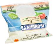 Ambrosi 250G Mozzarella