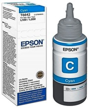 Epson T6642 väripatruuna  cyan