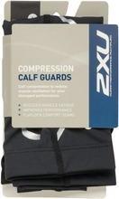 2XU kompressiosäärystin Compression Calf Guard unisex