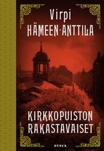 Hämeen-Anttila, Kirkkopuiston Rakastavaiset