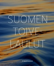 Suomen Toivelaulut