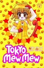 Tokyo Mew Mew Kirja