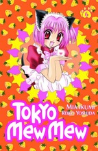 Tokyo Mew Mew (Sarjakuvakirja)