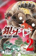 Last Wars 2