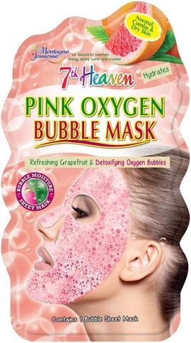 Mj pink oxygen bubble mask