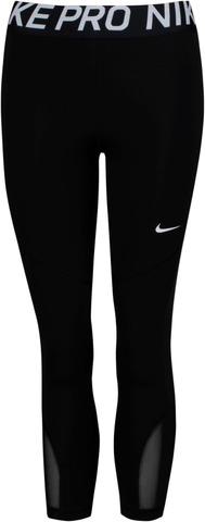 Nike Naisten Treenitrikoot Ao9972