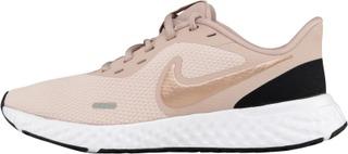 Nike Naisten Juoksujalkineet Revolution 5