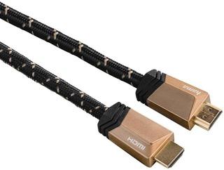 Hama Premium Hdmi-Kaapeli 8K, Uros - Uros, Ethernet, 1 M
