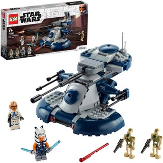 75283 Armored Assault Tank (Aat™) Lego