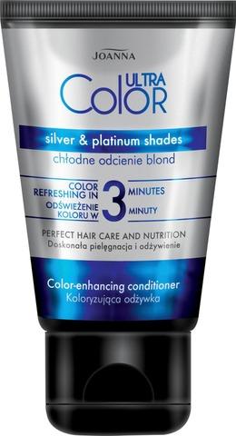 Ultra Color Enhancing Ho Silver 100Ml