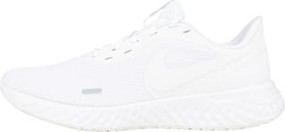 Nike Miesten Juoksujalkine Revolution 5