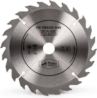 Tamo Pyörösahanterä 165X1,6x40tx20mm