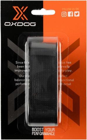 Ultralight Grip Black Grippi