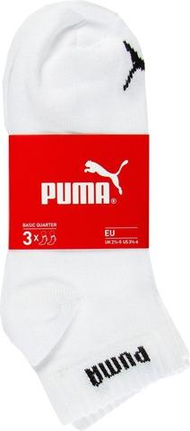 Puma Lyhytvarsisukat 3-Pack