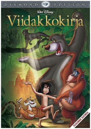 Viidakkokirja Dvd