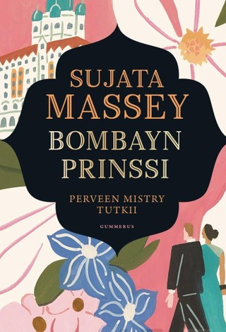 Sujata Massey, Bombayn Prinssi
