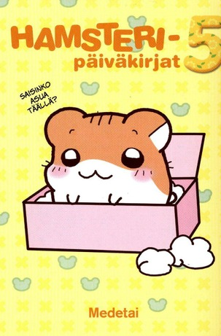 Hamsteripäiväkirjat 5