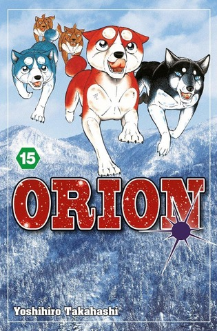Orion 15