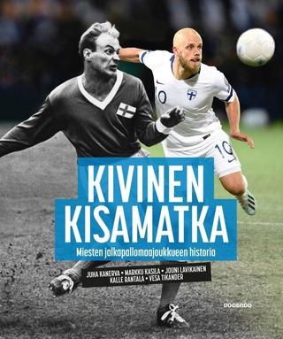 Kanerva, Kivinen kisamatka - miesten jalkapallojoukkueen historia